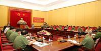 Thường trực Ban Chỉ đạo báo cáo tại cuộc họp BCĐ ƯPT BCA